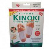 Kinoki Cleansing Detox Foot Patch