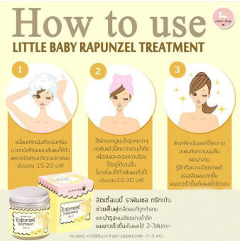[Little Baby Cream Thailand] Rapunzell Treatment Hair Treatment Product 200g