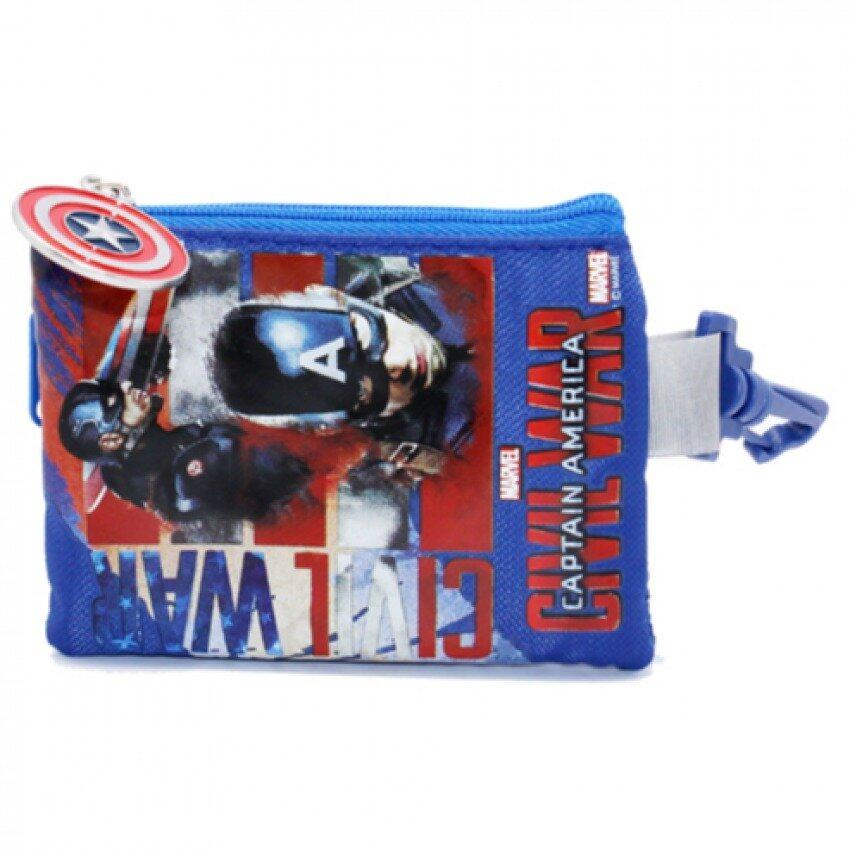 Marvel Avengers Captain America Civil War Coin Purse - Blue Colour