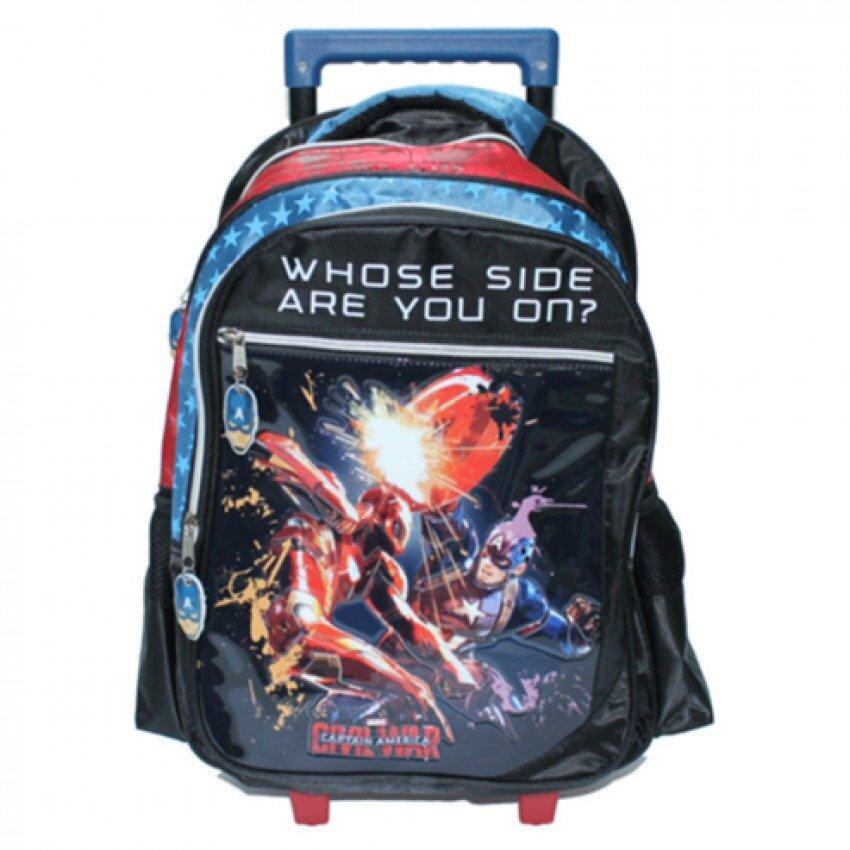 Marvel Avengers Captain America Civil War School Trolley Bag 16 Inches - Blue Colour