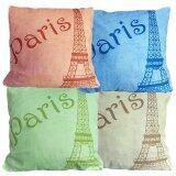 Maylee Pillow Cases 4pcs Multicolour C LR (Paris)