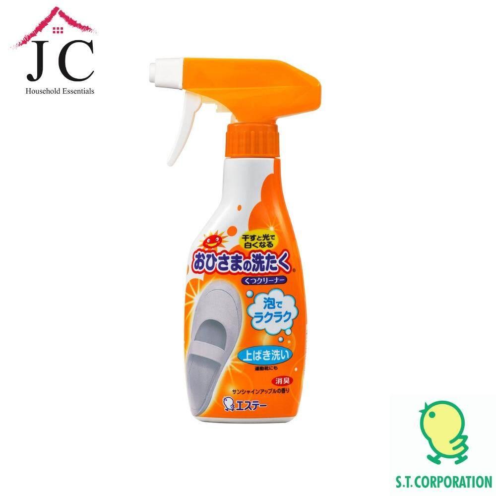 Japan ST Corporation Sunshine Power Shoe Cleaner