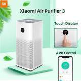 ยี่ห้อนี้ดีไหม  นครศรีธรรมราช Xiaomi Mi Air Purifier 3 / Air Purifier 2S sterilizer addition to Formaldehyde cleaning Intelligent Household Hepa Filter Smart APP WIFI RC