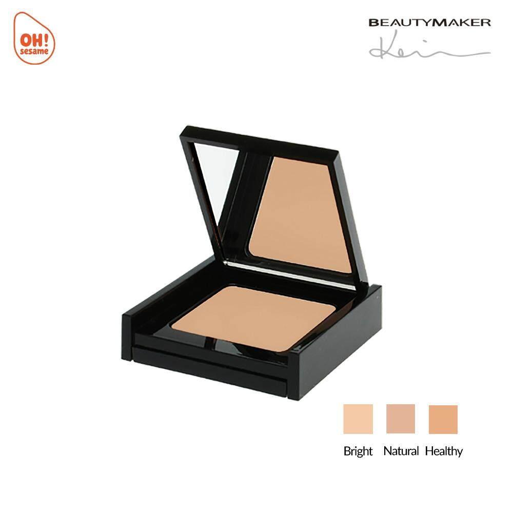 BeautyMaker Aqua Eye Concealer