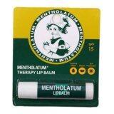 Mentholatum Lip Balm Therapy SPF 15 4.3g