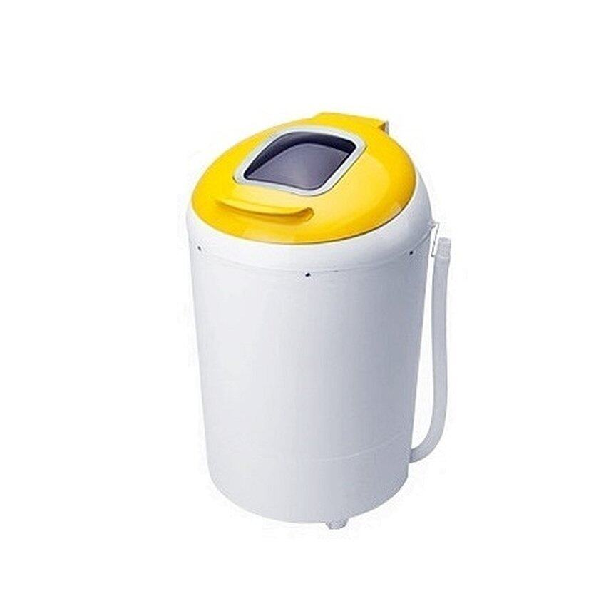 Mini Washing Machine with UV Antibacterial Function for Baby and Kid Clothing (Yellow)