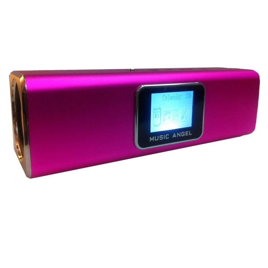Music Angel JH-MAUK5-LCD Speaker
