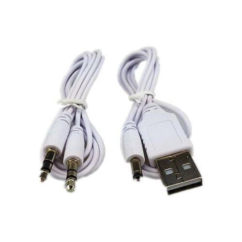 Music Angel Power Cable with Audio Cable
