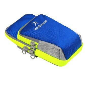 Sport Arm Bag