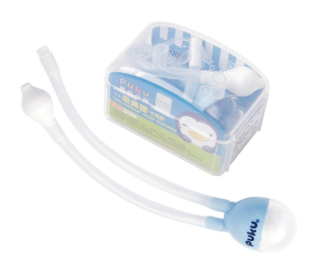 Puku Nose Cleaner (Tube Type) With Casing