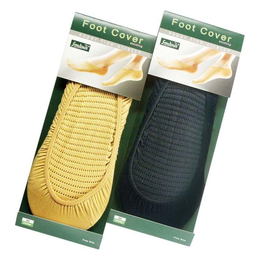 Semlouis Ladies Foot Cover Socks -4 pairs (Assorted)