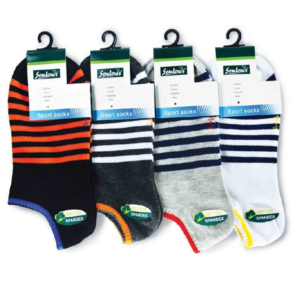 Semlouis Low Cut Sport Sock- Sale in bundle of 4 pairs(Assorted)