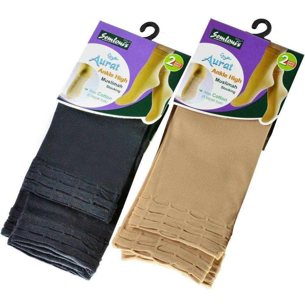 Semlouis Nylon Ankle High Socks (2 in 1) - 2 packets
