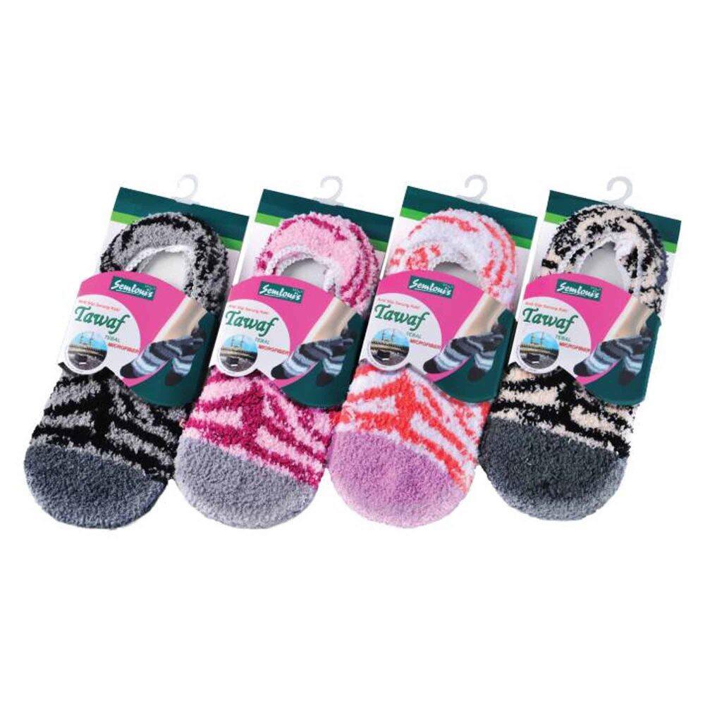 Tawaf Socks- Sarung Kaki Anti Slip (Assorted) - 4 pairs