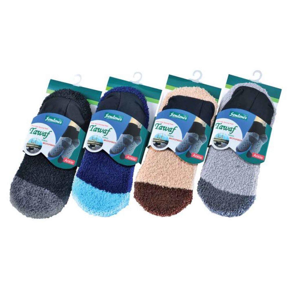 Tawaf Socks- Sarung Kaki Anti Slip (Assorted)- 4 pairs