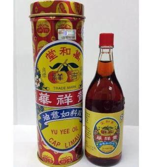 Yu Yee Oil Cap Limau (48ml)