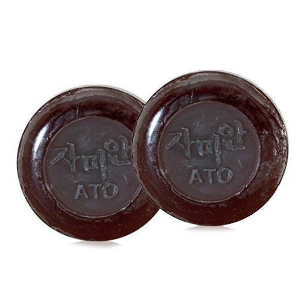 Zamian Cacao Handmade Soap - Buy 1 Free 1